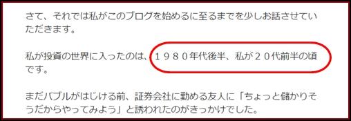 fxb経歴