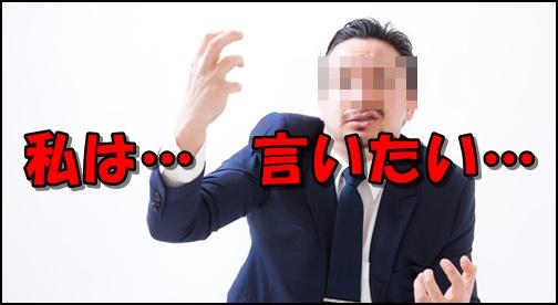 fxjinへ