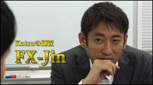 fx-jin画像
