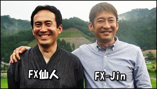 fx-jinと仙人