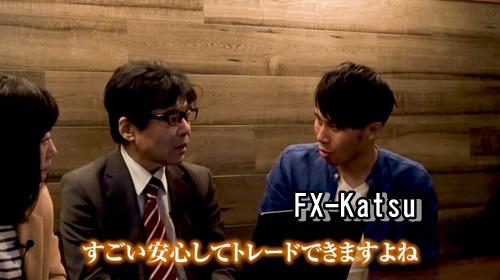 メテオチャートfx-katsu
