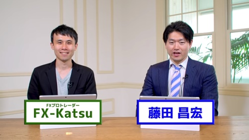 fx-katsuと藤田昌宏