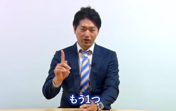 藤田昌宏投資家