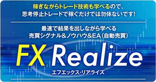 fx realize